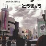 """Livre """"Tokyo Itinéraires"""""""