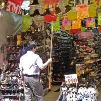 Boutique de chaussures à Ameyoko
