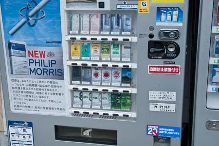Distributeurs de cigarettes à Tokyo