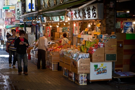 Échoppes au marché d'Ameyoko