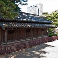 Maisons de gardes samouraïs au palais impérial
