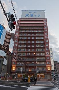 Notre hôtel à Tokyo Shinagawa