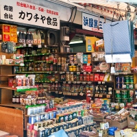 Étal de nourriture à Ameyoko