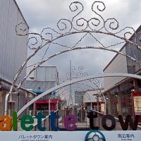Complexe Palette Town à Odaiba