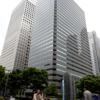 Grands buildings de Shinjuku ouest