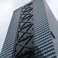 Gratte-ciels de Shinjuku ouest