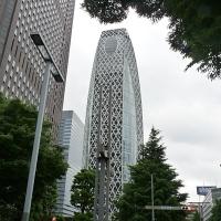 Gratte-ciel à Shinjuku ouest