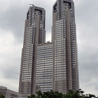 Tours de la mairie de Tokyo à Shinjuku