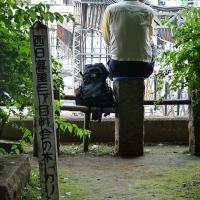 Vue du sanctuaire de Suwa