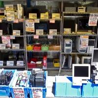 Akihabara, ville électrique