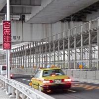 Architecture du Rainbow Bridge à Tokyo