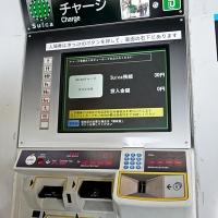 Automate de rechargement de la carte Suica