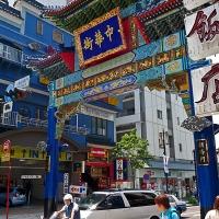 Chinatown à Yokohama