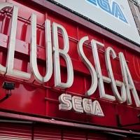 Club Sega à Akihabara