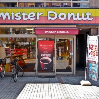 Devanture d'un Mister Donut