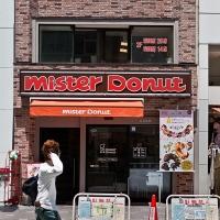 Devanture d'un autre Mister Donut