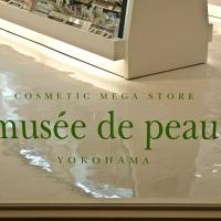 Musée de peau, une marque de cosmétique