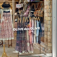 """Boutique de fringues """"Olive des olive"""""""