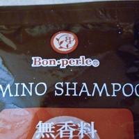 "Le shampoing ""Bon-perle"""