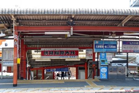 Torii rouges à la gare d'Inari