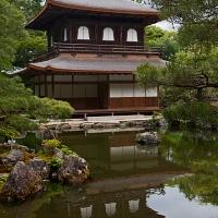 Le pavillon d'argent, Ginkaku-ji