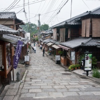 Higashiyama à Kyoto