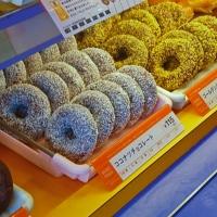 À l'intérieur du Mister Donut