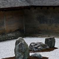 Jardin de pierres du Ryōan-ji à Kyoto