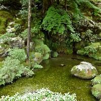 Jardin zen du Ginkaku-ji