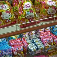 La maison-boutique Hello Kitty à Tokyo