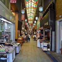 Nishiki market à Kyoto
