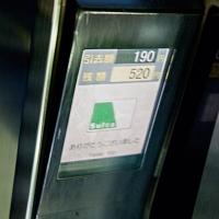 Portique de sortie de la gare et indications Suica
