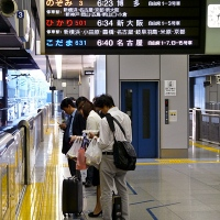 Sur le quai du shinkansen