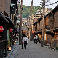 Quartier traditionnel de Gion à Kyoto