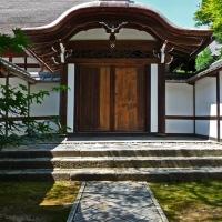 Temple Ryōan-ji à Kyoto