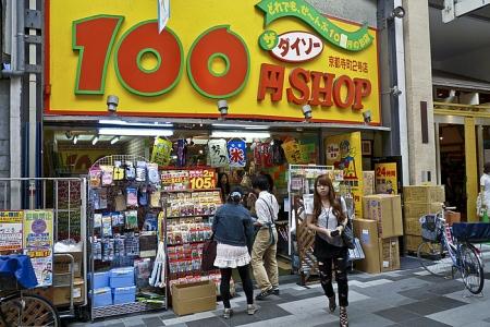 Boutique 100-yen à Tokyo