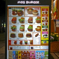 La carte du MOS Burger