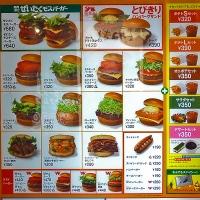 Gros plan sur la carte du MOS Burger