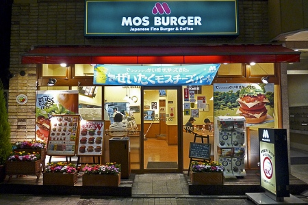 Facade d'un MOS Burger à Tokyo