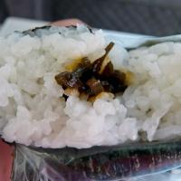 À l'intérieur d'un onigiri