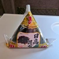 Onigiri dans son emballage