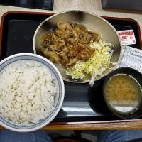 Autre menu à Yoshinoya
