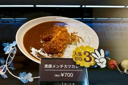 Faux plat de curry en résine dans une vitrine de restaurant au Japon