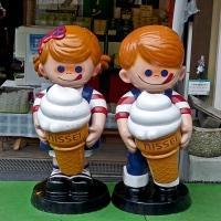 Mascotte sur le trottoir à Kyoto