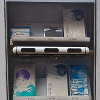 Détail sur un distributeur de préservatifs à Tokyo