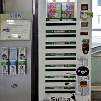 Distributeur de journaux japonais