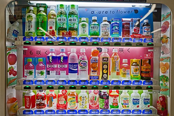 la grande distribution des boissons p riple au japon. Black Bedroom Furniture Sets. Home Design Ideas