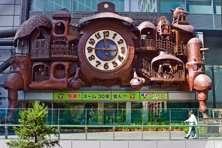 L'horloge géante de Miyazaki, à Shimbashi (Tokyo)