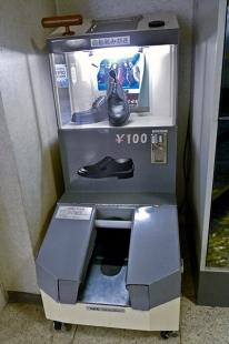 Machine à cirer les chaussures au Japon