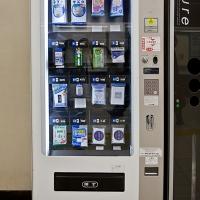 Distributeur de produits d'hygiène